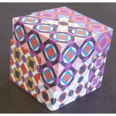 Puzzle Cube Project With Computer Generated Interlocking Tile Design