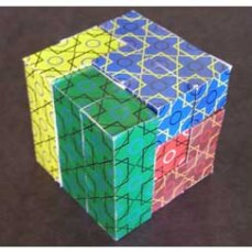 Puzzle Cube Project With Computer Generated Interlocking Tile Design Image 1