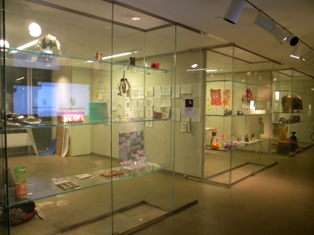 Museum of Art & Design Vitrine